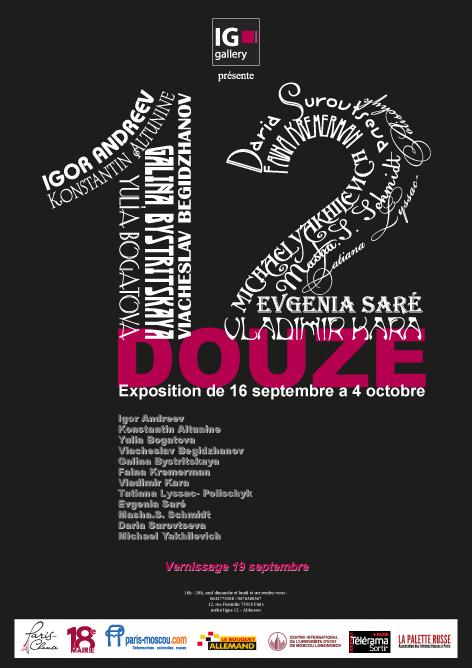 16 septembre – 4 octobre 2014 DOUZE